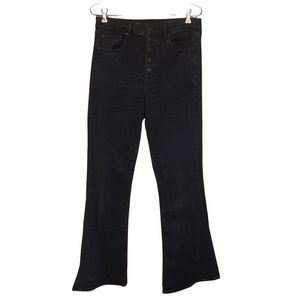American Eagle 8 Long Highest Rise Flare Bl Jeans